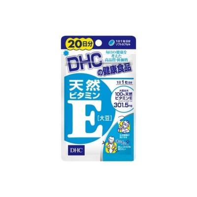 DHC ビタミンE 20粒【送料無料】【ポスト投函】