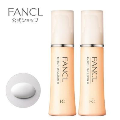 エンリッチ 乳液 II しっとり 2本 クリーム 保湿 乾燥肌 化粧品 基礎化粧品 無添加 スキンケア 保湿乳液 保湿化粧品 ファンケル FANCL 公式