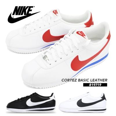 ナイキ スニーカー メンズ NIKE CORTEZ BASIC LEATHER 819719 コルテッツ ベーシック レザー ホワイト バスケ 靴 シューズ バッシュ スポーツ 運動 白 ホワイト