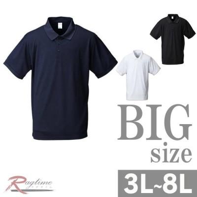 ポロシャツ DRY 大きいサイズ メンズ メッシュ 無地 消臭 抗菌 BIGサイズ C29073107