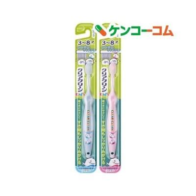 クリアクリーン キッズハブラシ 3〜8才向け ( 1コ入 )/ クリアクリーン