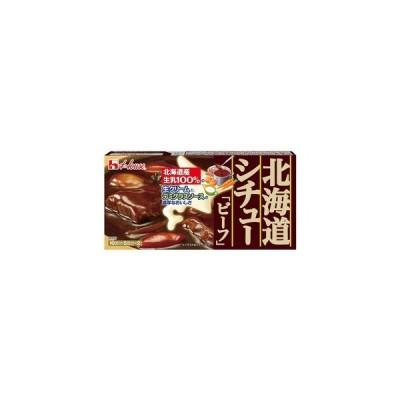 ハウス食品 北海道シチュー ビーフ 172g×10入
