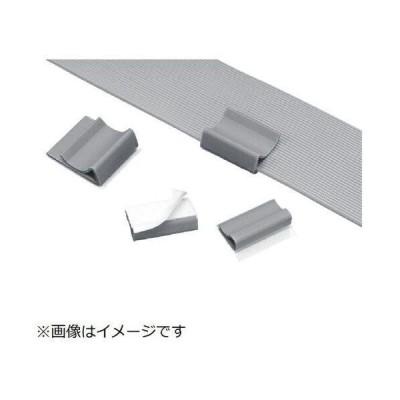 パンドウイットコーポレーション パンドウイット フラットケーブル固定具 ゴム系粘着テープ付き グレー(500個)