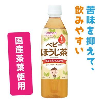 ベビーのじかん ほうじ茶 500ml 1本 食品 水・飲料 水・お茶 赤ちゃん本舗(アカチャンホンポ)