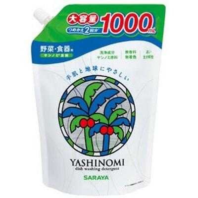 サラヤ ヤシノミ洗剤 1000mL スパウト詰替