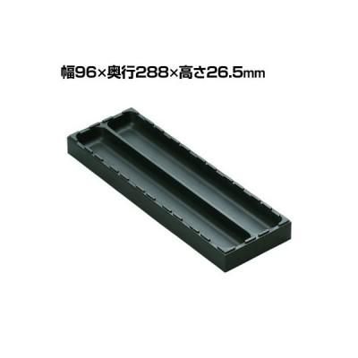 rose ボックスタイプ 整理整頓 パーツ保管 汎用 積み重ね可2パーツ仕切有り AQ-0103