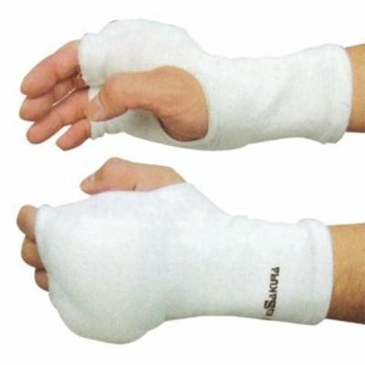 九櫻(クサクラ) 拳サポーター一般用 RNN20 【格闘技練習用具】