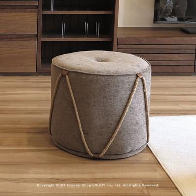 スツール ファブリックスツール 足置き アジアンテイストなデザイン お部屋にリゾート感をプラス