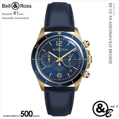 【無金利ローン】 ベル&ロス 腕時計 BR V2-94 AERONAVALE BRONZE アエロナバル ブロンズ クロノグラフ ベルロス 時計 メンズ Bell&Ross