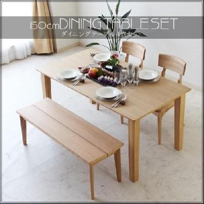 ダイニングテーブルセット ベンチ 北欧
