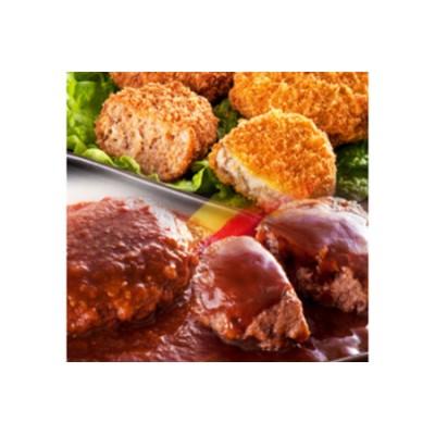 飛騨牛グルメセット(コロッケ・ミンチカツ・ハンバーグ・煮込みハンバーグ)