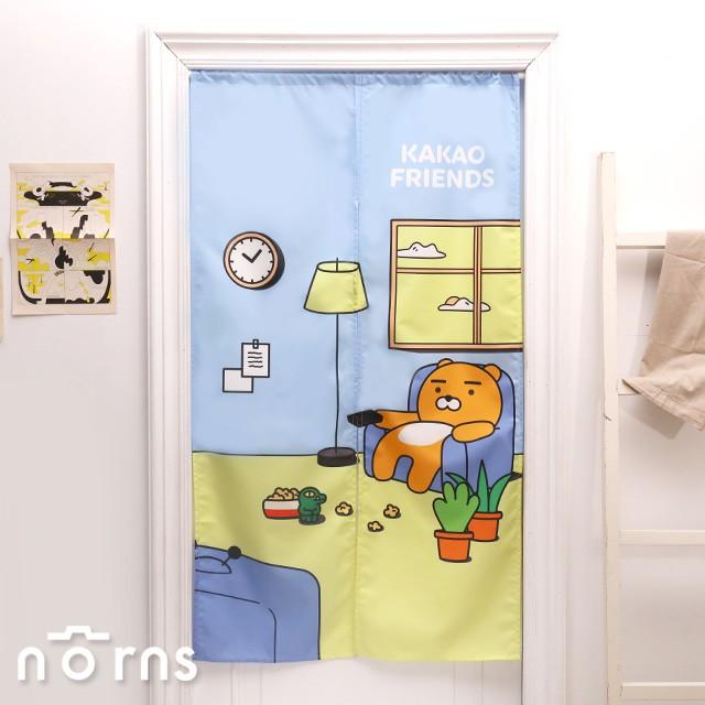 Kakao Friends長門簾- Norns 正版授權 韓國人氣Ryan Apeach 萊恩 桃子  居家裝飾