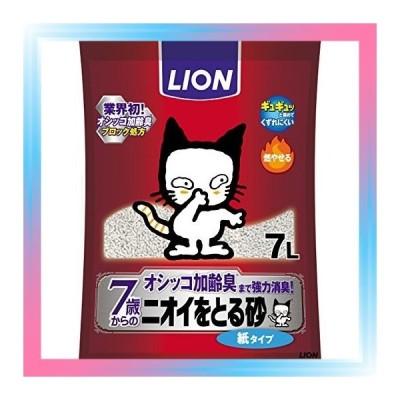 7Lx7 猫砂 紙タイプ 7歳以上猫用 7Lx7 ケース