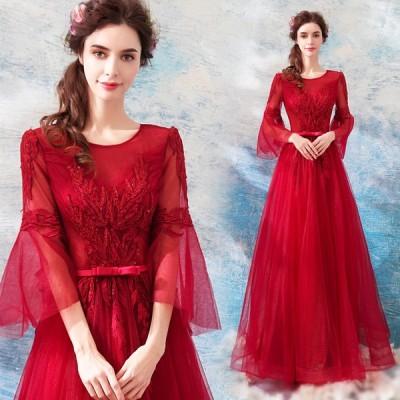 ウエディングドレス カラー ピアノ演奏会 安い ロングドレス 結婚式 花嫁ドレス 二次会 パーティードレス 発表会 イブニングドレス 大きいサイズ