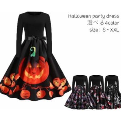 ハロウィン 仮装  コスプレ カボチャ ワンピース ドレス 大きい裾 スリムライン スレンダー リボン イベント衣装 S-XXL二枚送料無料