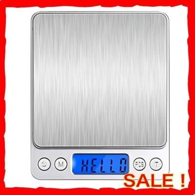 Angeno デジタルスケール 電子天秤 0.01g500gまで精密な計量器 風袋引き機能付き 料理用電子はかり お菓子作り用 (