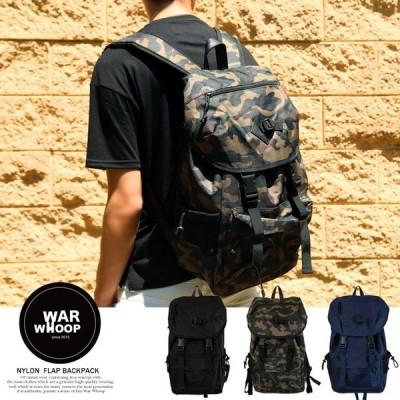 ナイロン フラップ バッグパック メンズ カバン 鞄 かばん デイパック 迷彩  旅行  大人 通勤 通学 夏