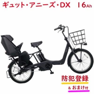 パナソニック ギュット・アニーズ・DX BE-ELAD032B マットジェッドブラック 20インチ(大)ぱ