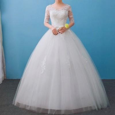 ウエディングドレス aライン 白 袖あり レース マキシ丈 花嫁 ウェディング プリンセスドレス 白ドレス 披露宴 編み上げ ハイウエスト 花柄 ブライダル Vネック