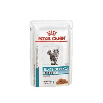 ロイヤルカナン 食事療法食 猫用 セレクトプロテイン(チキン&ライス)パウチ C&R ( 85g )/ ロイヤルカナン療法食