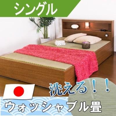 棚照明引出付畳ベッド セミシングル ウォッシャブル畳付セミシングルベッド セミシングルサイズ 引き出し BED ベット ライト 茶 ブラウン BR SS
