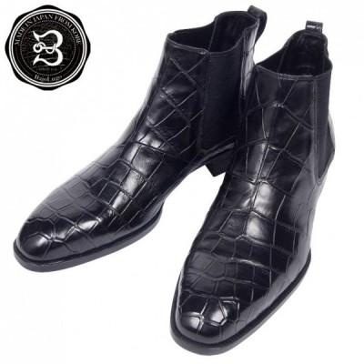 ブーツ 本革 クロコ ブラック a365s