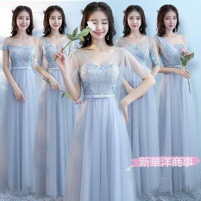 花嫁介添人ドレス長いセクション2021新しいグレーの宴会のイブニングドレスの女性の高貴なエレガントな女性のドレス小さなドレス