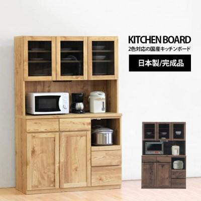 食器棚 レンジ台 キッチン収納 完成品 幅120cm 北欧風 おしゃれ
