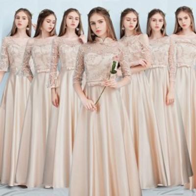 ブライズメイドドレス 花嫁 ドレス 演奏会 結婚式 二次会 パーティードレス 卒業式 お呼ばれワンピースlf567
