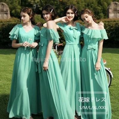 ロングドレス 演奏会 花嫁ドレス パーティードレス ウェディング 結婚式 二次会 イブニングドレス 忘年会 ブライズメイドドレス 披露宴