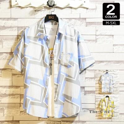 カジュアルシャツ 半袖 メンズ シャツ プリント 柄物 ストライプ ポケット 夏物 カジュアル おしゃれ