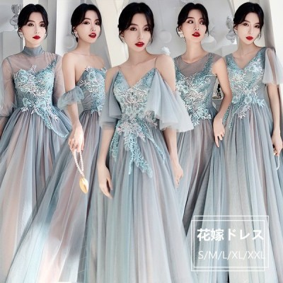 ロングドレス ウェディング 結婚式 花嫁 二次会 パーティードレス お呼ばれワンピース 忘年会 プリンセス ブライズメイドドレス 成人式
