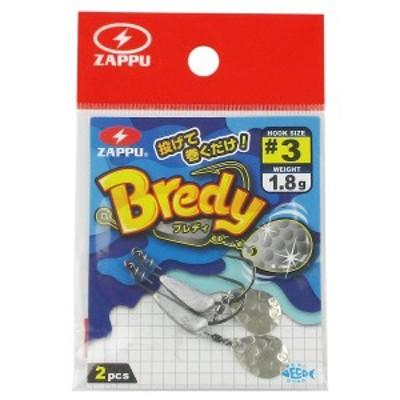 ザップ BREDY 1.8g #3 コロラド【ゆうパケット】