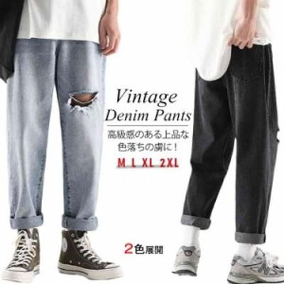 ヴィンテージ加工 デニムパンツ メンズ 9分丈 デニム ストレートパンツ ロングパンツ デニム ワイドパンツ ジーンズ ロールア