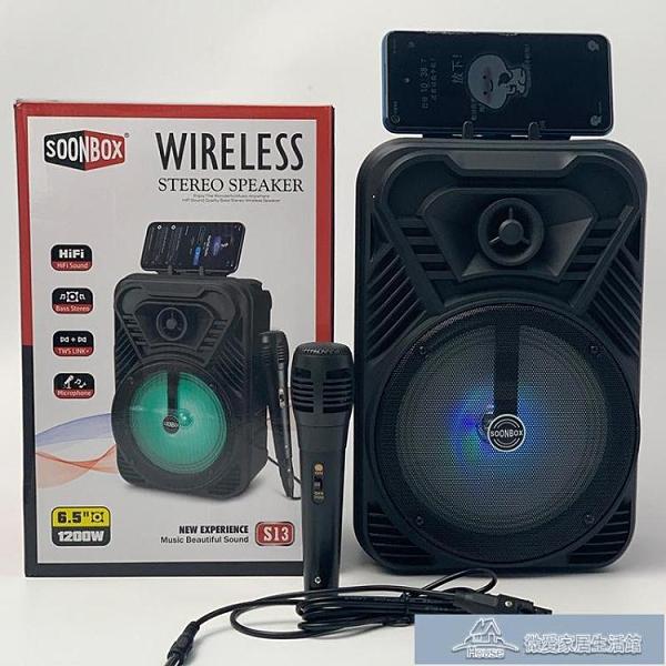 藍芽音響 提藍芽音箱戶外室內便攜式唱歌播放器大音量【七月特惠】