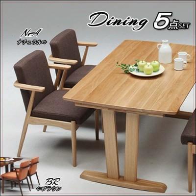 ダイニングセット ダイニングテーブル ダイニングテーブルセット 5点セット 4人掛け 幅150 北欧 木製 ダイニング5点セット モダン シンプル 4人用