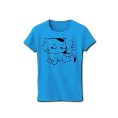 もてたいと思ってる猫 リブクルーネックTシャツ(ターコイズ)