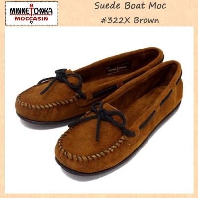 sale セール MINNETONKA(ミネトンカ) Suede Boat Moc(スエードボートモック) #322X BROWN レディース MT272