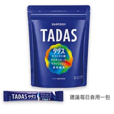 (破盤下殺加贈隨身包x1)SUNTORY 三得利 TADAS 比菲禦力菌 (30日份/ 袋)