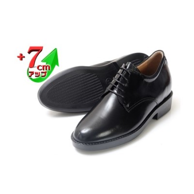 ビジネスシューズ 本革 革靴 カンガルー革 紳士靴 外羽根プレーン 7cmアップ シークレットシューズ No.233 ブラック 25.5cm