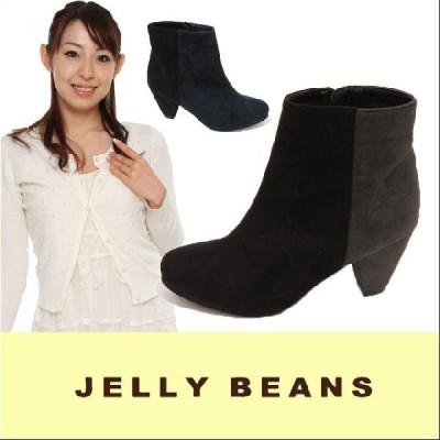 ジェリービーンズ JELLY BEANS ショートブーツ BOOTS(4528)スエード コンビカラー カジュアル 太ヒール