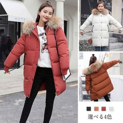 コート ダウンコート レディース 中綿 コート ダウンジャケット 2018冬 40代 カジュアル 中綿 ダウンコート ミディアム丈 軽い 暖かい 大き
