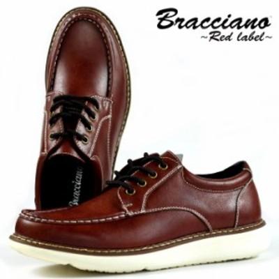 ワークブーツ ブーツ メンズ モカシン シューズ 靴 ブーツ スニーカー 軽量 メンズ BR0949 レッドブラウン 190220