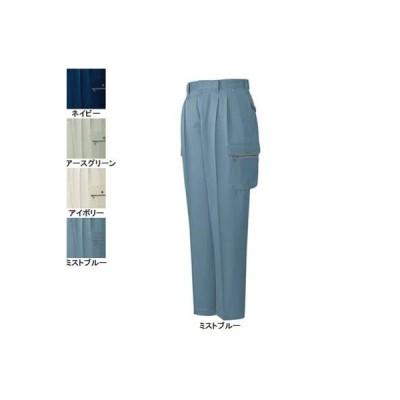 作業服 作業着 秋冬用 ズボン 自重堂 41602 ツータックカーゴパンツ 73・ミストブルー082