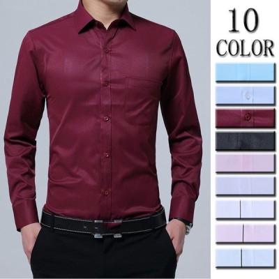 ビジネスシャツ シャツ メンズ 長袖  スーツシャツ ワイシャツ スリム カジュアルシャツ 紳士シャツ開襟シャツ  ボタンダウン