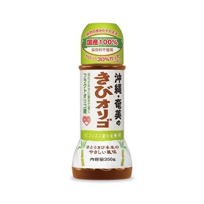 伊藤忠製糖 沖縄 奄美のきびオリゴ 350g