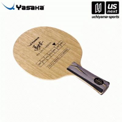 ヤサカ 卓球ラケット YM3 馬林 カーボン FLA [取り寄せ][自社](メール便不可)