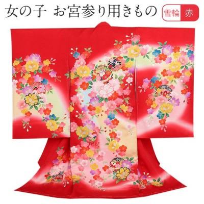 お宮参り 着物 女の子 服装 赤ちゃん 産着 掛け着 祝い着 初着 赤 雪輪 鈴 桜 正絹