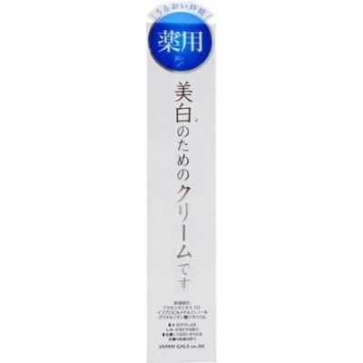 ホワイトセラムクリーム (40g)