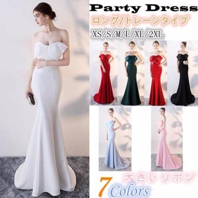パーティードレス ウェディングドレス ベアトップタイプ ロング丈 オフショルダー 大きいサイズ トレーン 大きいリボン マーメイドライン フォーマル